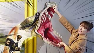 박물관이 살아있어요!! 서은이의 트릭아이 박물관 신기한 마술 킹콩 뱀파이어 Pretend Play Magician in Trick Eye Museum