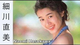 細川直美の画像集です。(ほそかわなおみ)Naomi Hosokawaは神奈川県横...