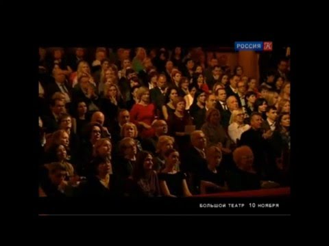 TV Kultura - Concert for Elena Obraztsova - Moskow, Bolshoi Theater 10 November 2015