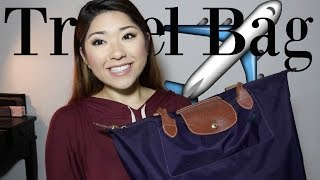 What's In My Work Travel Bag?! | 2016