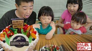 Jurassic Worldケーキでおたんじょうびおめでとう! Happy Birthday!!