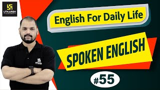 Spoken English | English For Daily Life #55 | English For Everyone | By Ravi Sir