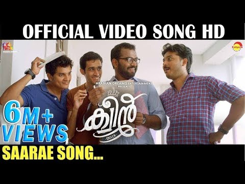 Saarae Official Video Song | Queen | Dijo Jose Antony | Jakes Bejoy | Arabian Dreams Entertainment