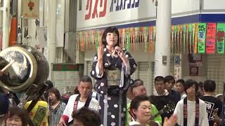 河内音頭 北川和代 ♬第39回駒川まつり♬2018/07/22 井筒家