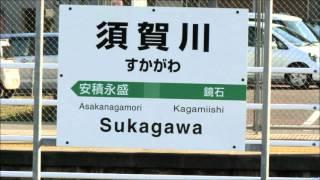 境界確定訴訟について 福島県須賀川市芦田塚