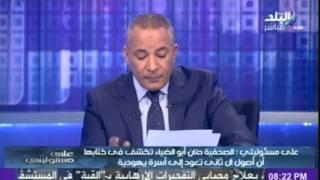 فيديو...قطر هي الممول الرئيسي للجماعات الإرهابية حول العالم