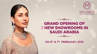 Grand opening of 2 new showrooms of Malabar Gold & Diamonds in Saudi Arabia