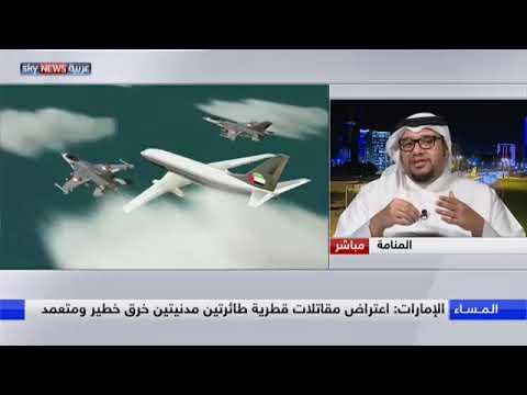 سعد راشد: #قطر قامت بـ-مراهقة سياسية-  - نشر قبل 2 ساعة