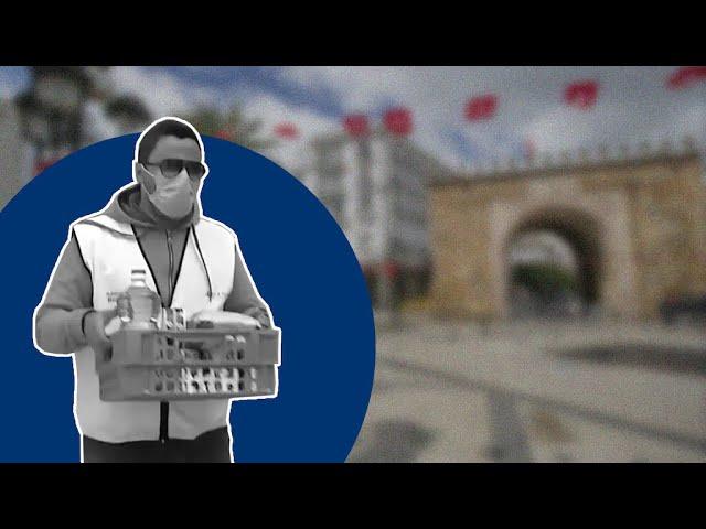🇹🇳🦠المدّ التضامنيّ في تونس لمواجهة كورونا