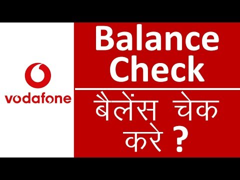 Vodafone Balance Check Number