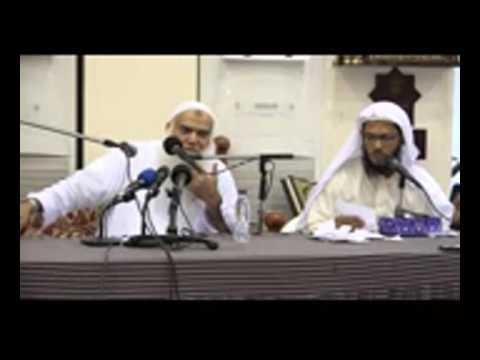 Maghrib ka waqat aur Aurat ka baal Jadoo k liye khatarnak ? Asar k baad jhadu ? Sheikh IQBAL Salafi