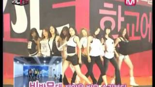 SNSD (Girls Generation) - Do something by Britney Spears