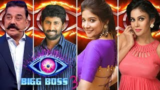 Bigg Boss 3 Contestants | Rumors & Clarifications