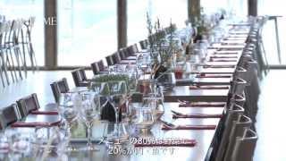 パリ郊外ブーローニュ、セーヌ川に浮かぶセガン島のルノー工場跡地に展開されるエコプロジェクトの一環として2011年にオープンしたレストラン...