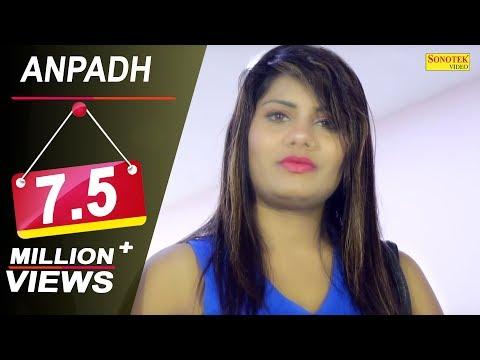 Latest Haryanvi Song 2017 | Anpadh | अनपढ़ | Parveen Kaushik | New Haryanvi Song | Sonotek