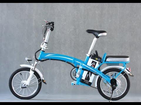 Foldable Lithium Bike LB2501