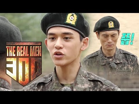 Lucas 'This place isn't a joke! I will do my best!' [The Real Men 300 Ep 9]
