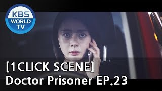 KwonNara being psychologically threatened by Director Lee [1Click Scene / DoctorPrisoner, Ep.23]