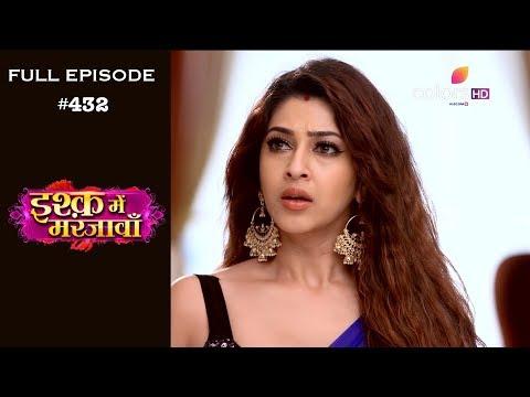 Ishq Mein Marjawan - 30th April 2019 - इश्क़ में मरजावाँ - Full Episode