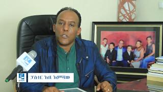 Video Ghion TV coming soon on Nile sat download MP3, 3GP, MP4, WEBM, AVI, FLV Juli 2018