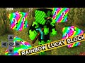 Download RAINBOW LUCKY BLOCK MOD! - Minecraft PE 0.14.2 / 0.15.0 (Minecraft Pocket Edition / MCPE)