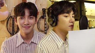 [메이킹] 지창욱 - 네가 좋은 백 한가지 이유(수상한 파트너 OST)