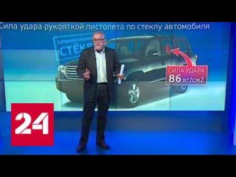 Смотреть Наркоторговцы на Lexus устроили погоню со стрельбой онлайн