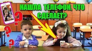 Дети играют в школу. Маша нашла телефон и принесла его в школу
