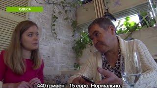 Какие квесты приготовили иностранцам в Киеве к Евровидению Ч 2   Абзац!   04 05 2017