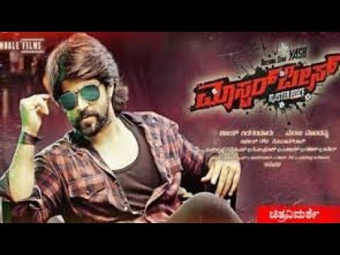 Masterpiece Kannada movie back to back all mass bgm