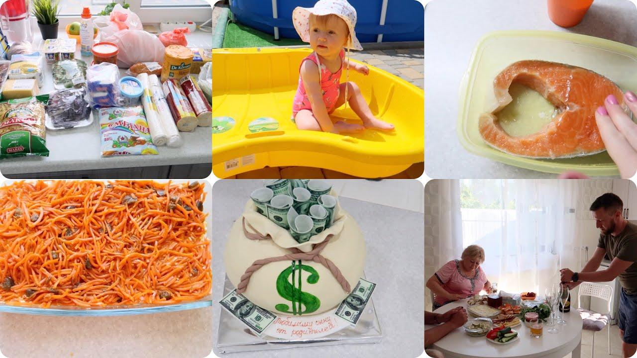 VLOG :салат с копченой курицы/красная рыба/рулет из лаваша/закуп продуктов с ценами/Д Р мужа