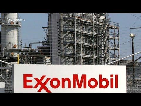 Exxon Mobil-ը վիճարկում է ԱՄՆ-ի ֆինանսների նախարարության որոշումը