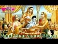 Download Best Krishna Bhajan 2016 | Nand Ke Anand Bhayo Song Full HD | Janmashtami Special Songs MP3 song and Music Video