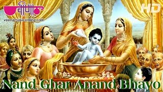 Nand Ke Anand Bhayo(HD) | Janmashtami Krishna Bhajans Dance Videos | Krishna Raas Songs 2015