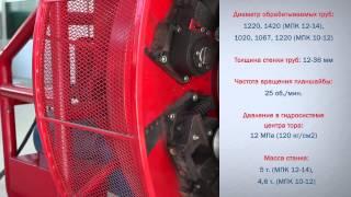 Комплекс оборудования для автоматической сварки труб большого диаметра от КЭМЗ СВАРКА(Автоматическая сварка стыков труб проводится в среде защитных газов проволокой сплошного сечения в раздел..., 2014-06-24T13:23:58.000Z)