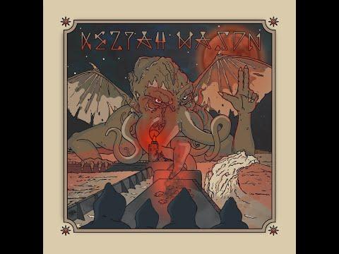 Keziah Mason - IV (Full Album 2019)