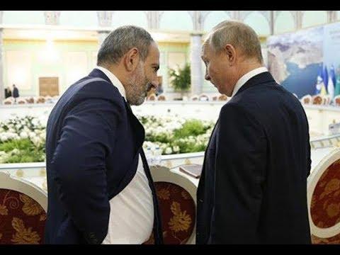 В Армении открыто угрожают Владимиру Путину