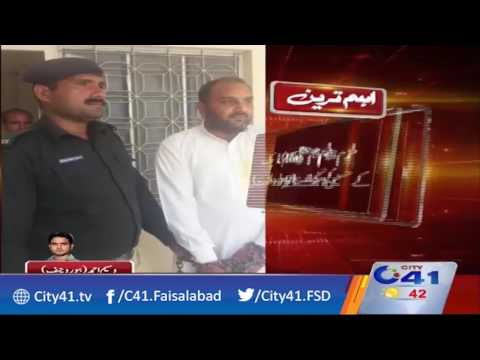 Chiniot: Department Anti-corruption action