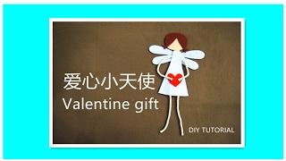 【diy valentine】「diy valentine」#diy valentine,Howtomakeasimple...