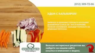 как приготовить сочную утку