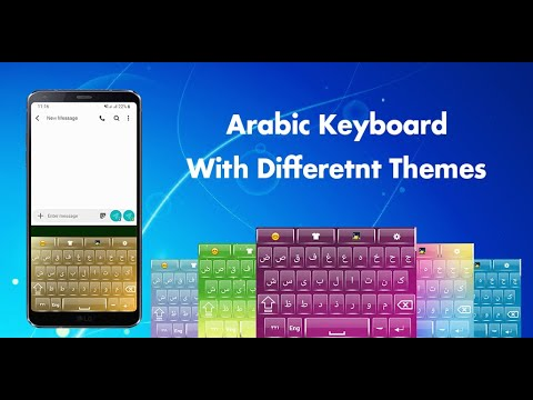 Easy Arabic Keyboard - Arabic Keyboard For Android