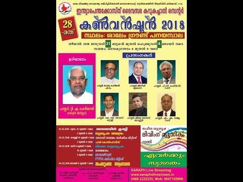 28th IPC KARUKACHAL CENTRE CONVENTION DAY 1