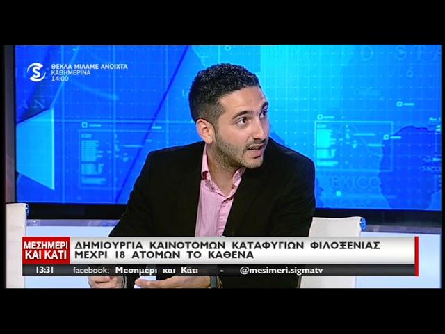 Οι Κύπριοι που κέρδισαν στον διαγωνισμό της ΝΑΣΑ