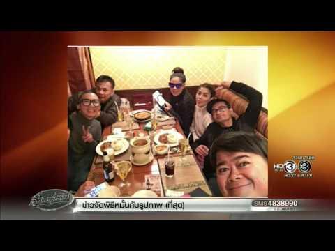 'ไมร่า - โก้ มิสเตอร์แซกแมน' อัญเชิญเพลง 'พรปีใหม่' - วันที่ 02 Jan 2017 Part 38/42