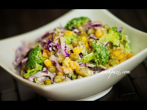 Raisins Salad (Salad Recipe)