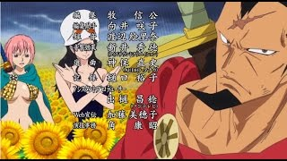 One Piece AMV Kyros - I Will Show You