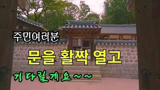 마을장터(정릉 아리랑 전통시장)