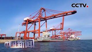 [中国新闻] 1至5月份中国物流运行延续恢复性增长   CCTV中文国际