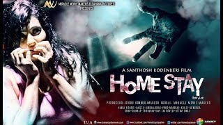 HOME STAY | Latest Full Hindi Horror Movie | 2019