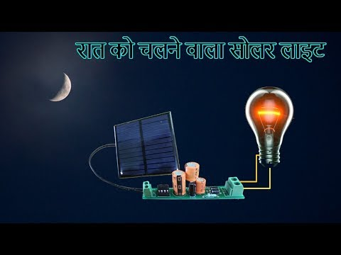 how-to-make-night-solar-panel-at-home